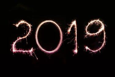 新年のごあいさつ