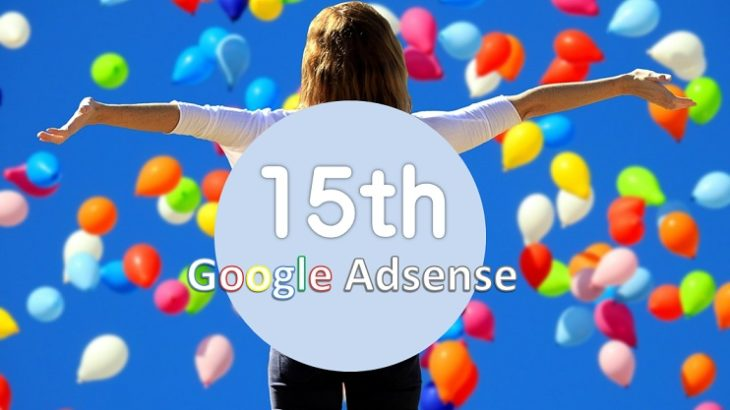 GoogleAdsense 15th