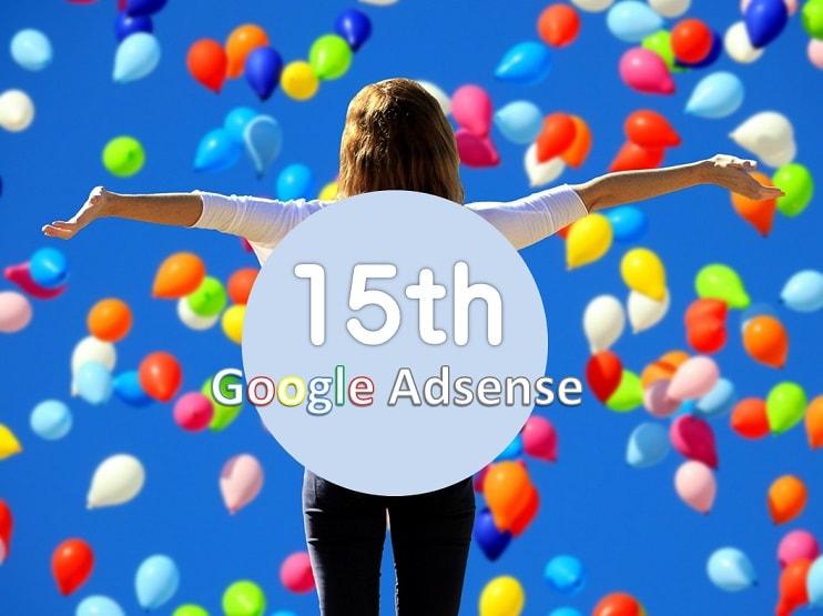 Google Adsense 15周年! 風船が舞っている!
