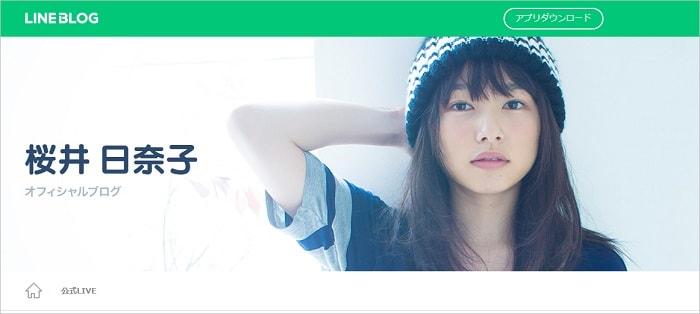 桜井日奈子 LINE公式ホームページ