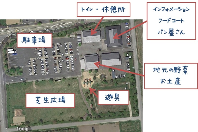 道の駅 丹波おばあちゃんの里 詳細