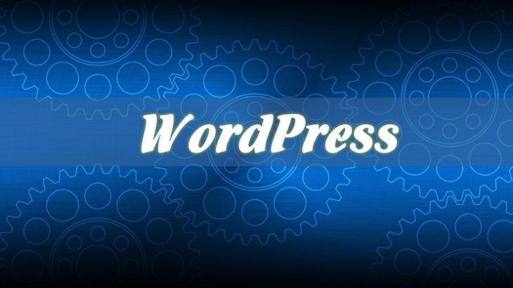 初めてのWordPress、メリットとデメリットは?