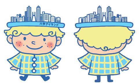 神戸の新しいキャラクターを紹介