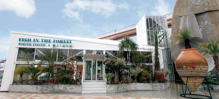 植物園のようなカフェレストランがオープン!